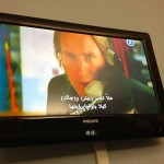 The English/Arabic subtitles TV channel in the hospital